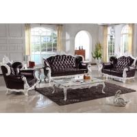 欧斯莱迪 新古典奢华沙发 欧式实木沙发 真皮沙发头层牛皮