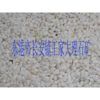 机制卵石(雪花白)