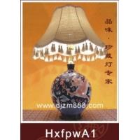 HxfpwA1(王者风范)