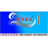 天津津标安易固锚固制造有限公司