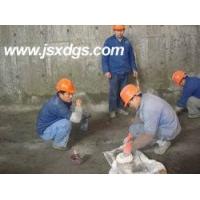 电梯基坑防水堵漏/伸缩缝防渗/混凝土防水堵漏/冷却塔漏水堵漏