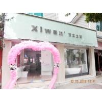 西文卫浴富民店