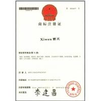 新太�城���3730.com