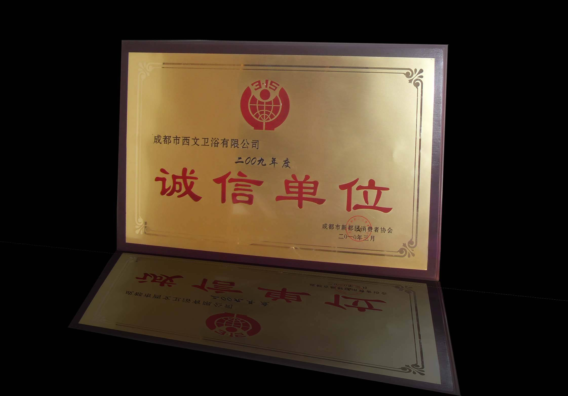太阳集团kkkk0316.com