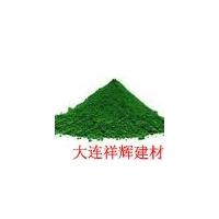 提供天津氧化铁绿(图)