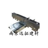 南京龙骨-南京远拓建材-卡式龙骨