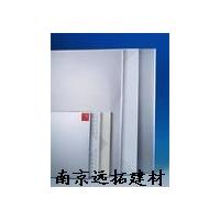 铝扣板-南京远拓建材-铝质天花