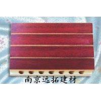 木质吸音板-南京远拓建材-木质吸音板