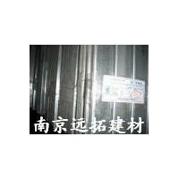 龙牌轻钢龙骨-南京远拓建材-75竖龙