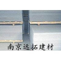 南京硅酸钙板-南京远拓建材-硅酸钙板成品板