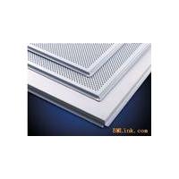 南京铝扣板-南京远拓建材-铝质天花