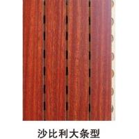 南京木质吸音板-南京远拓建材-木质吸音板