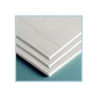 南京石膏板-南京远拓建材-龙牌普通纸面石膏板