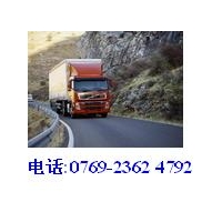 东莞至无锡专线运输服务(直达专线运输)