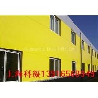 外墙漆-上海外墙漆价格-上海外墙漆