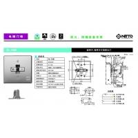 NITTO电磁门吸N-78B    上海著跃电子科技有限公司