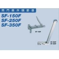 日本NEWSTAR順位器SF-150F
