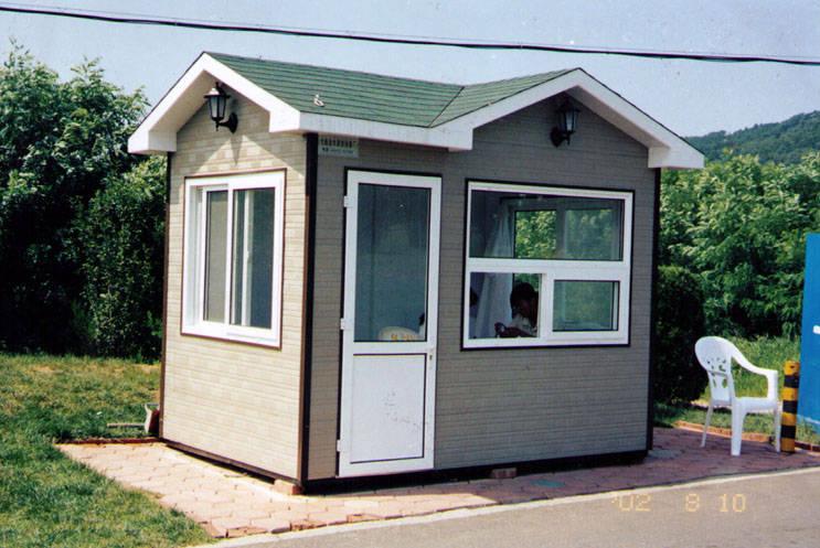 硬质手工制作房子