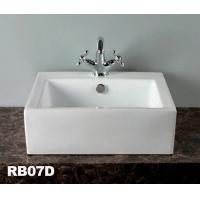 艺术盆RB07D