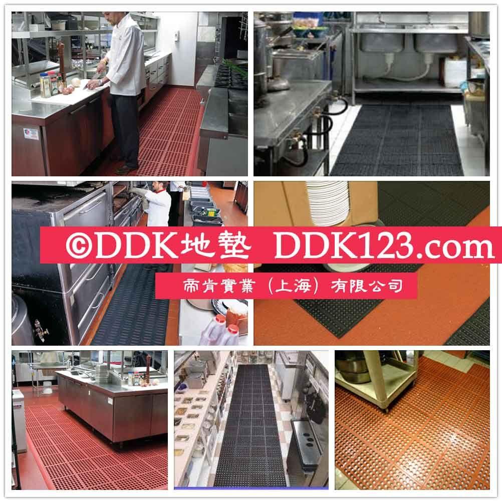 【厨房防滑地胶】▋厨房地面如何防滑 ▋厨房用塑胶地毯图片