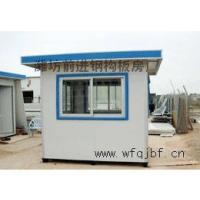 钢结构,复合板,岩棉板,活动板房,钢构板房,围墙