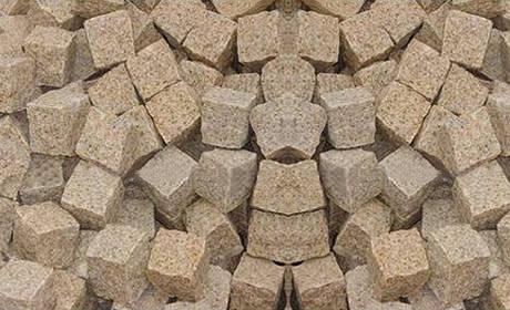 石头小方块 青岛海磊石材