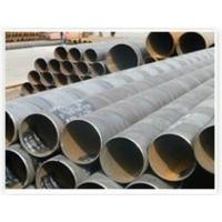 重庆螺旋钢管219-3000