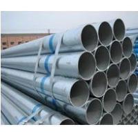重庆镀锌钢管DN15-200