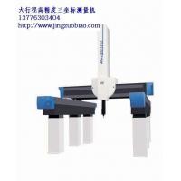 上海苏州无锡宁波昆山三坐标测量仪13776303404