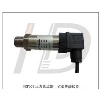 水位液位变送器,自来水管压力变送器,冰箱液位传感器,东莞压力