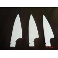 陶瓷水果刀坯