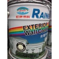 水性外墙涂料