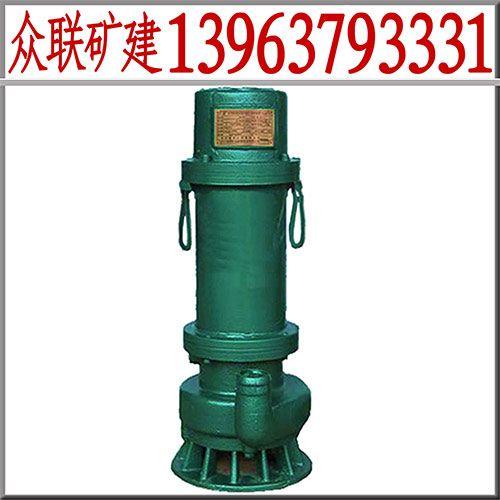 矿用潜水泵,矿用排污潜水电泵