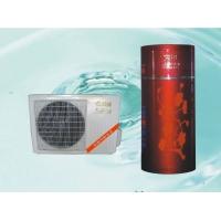 供应东莞市驰名品牌志和空气能热水器