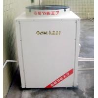 供应酒店专用空气能热水器