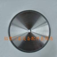 鋁塑門窗設備專用鋸片
