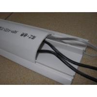 PVC弧形地板槽线槽50