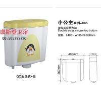 潮州那里有最便宜的水箱.厂家直稍