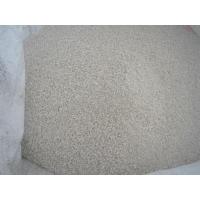 玻化微珠保温砂浆 外墙保温砂浆
