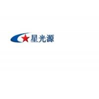 河北星光源毡业有限公司