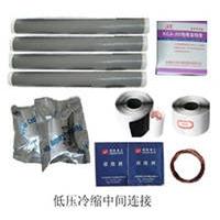 低压(1KV)冷缩电缆附件 广州普众牌