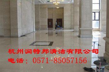 杭州大理石清洗