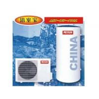 MDSUN空气原热泵热水器