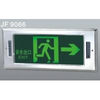 九佛消防指示灯(九佛照明电器 已通过消防认证符合国标)