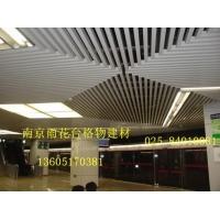 铝方通吊顶U型铝方通规格木纹铝方通价格南京铝方通厂家
