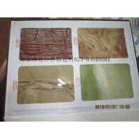 UV板 铝方通 铝挂片 铝扣板 吸音板 长城板 防静电地板批