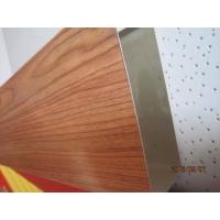 长城板南京生态木长城板铝方通木丝吸音板木质吸音板铝扣板铝挂片
