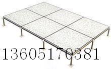南京防静电地板抗静电地板机房静电地板价格静电地板哪里便宜