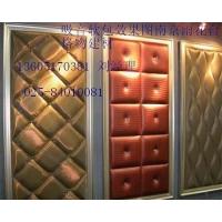高档装饰吸音软包哪里有卖ktv皮革软包价格吸音软包背景墙规格