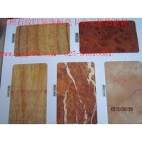 玻纤板价格玻纤板厂家波浪板哪有卖雕花板价格UV板批发